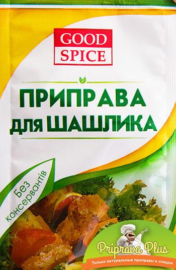 Приправа для шашлыка «Good Spice»