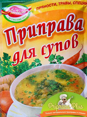 Приправа для супов «Любисток»