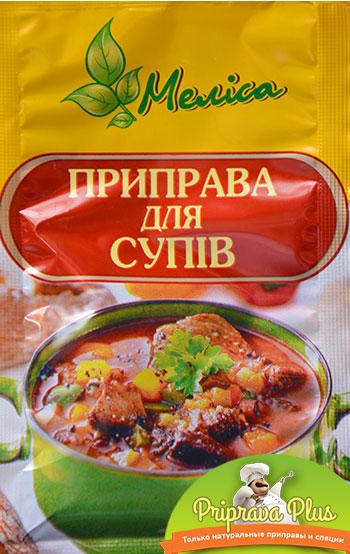 Приправа для супов «Мелиса»