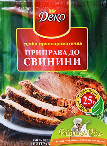 Приправа к свинине «Деко»
