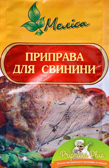 Приправа для свинины «Мелиса»