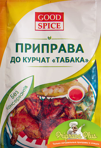 Приправа для цыплят «табака» «Good Spice»
