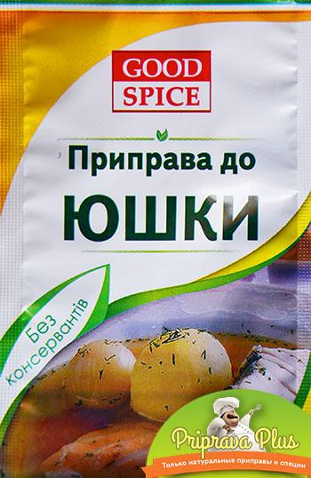 Приправа для ухи «Good Spice»