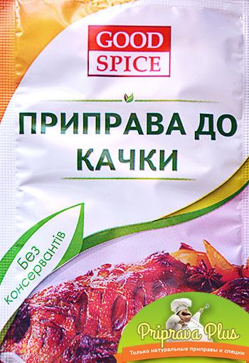 Приправа для утки «Good Spice»