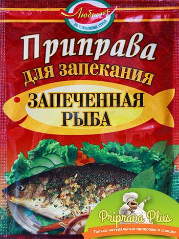 Приправа для запекания рыбы «Любисток»