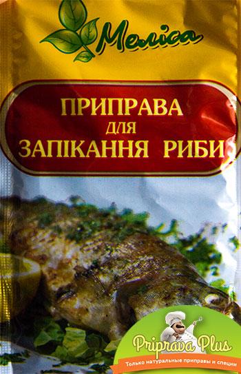 Приправа для запекания рыбы «Мелиса»