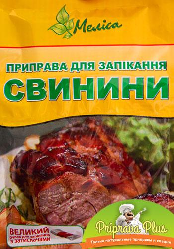 Приправа для запекания свинины «Мелиса»