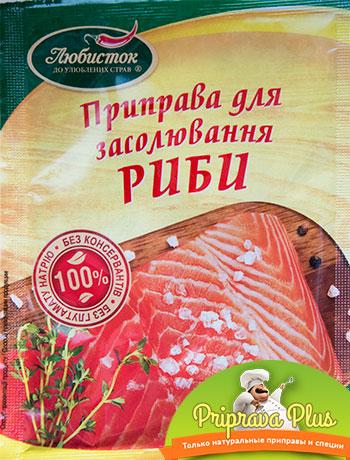 Приправа для засолки рыбы «Любисток»