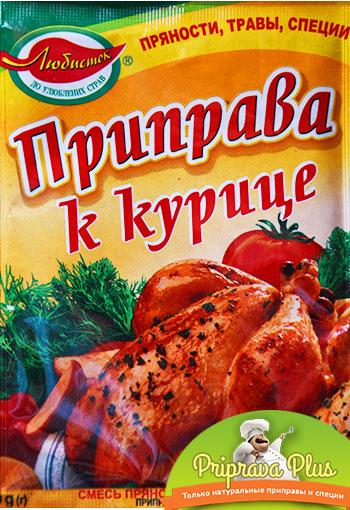 Приправа к курице «Любисток»