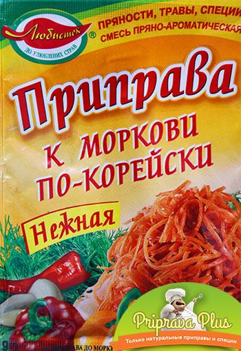 Приправа к моркови по-корейски (нежная) «Любисток»