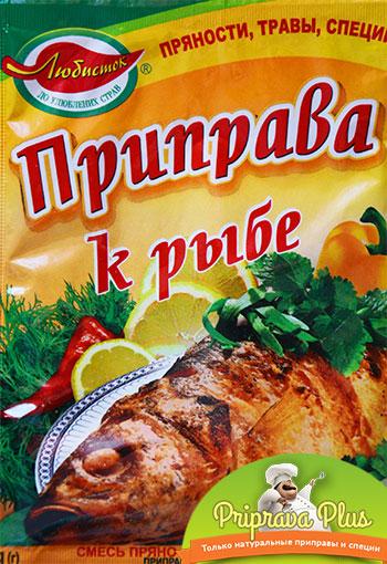 Приправа к рыбе «Любисток»