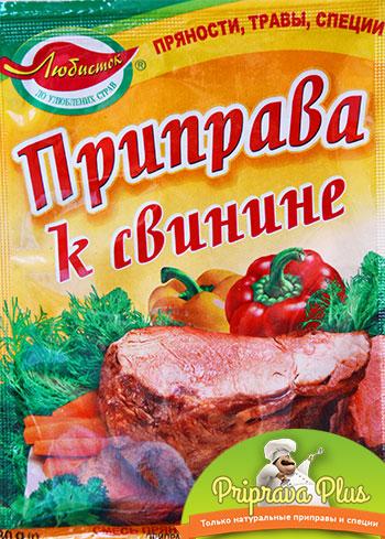 Приправа к свинине «Любисток»