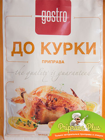 Приправа для курицы «gostro» 30 г