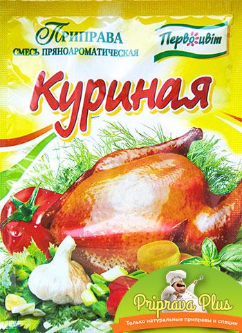 Универсальная приправа куриная «Первоцвіт» 90 г