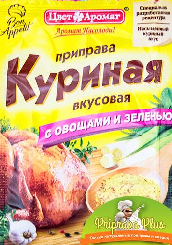 Приправа куриная с овощами и зеленью «Цвет Аромат» 90 г
