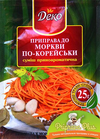 Приправа к моркови по-корейски «Деко»