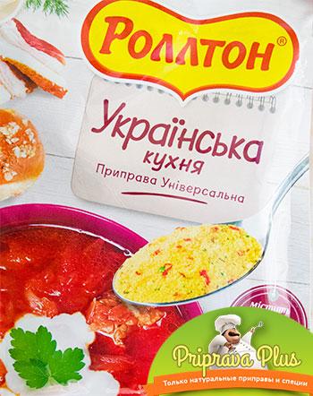 Приправа «Украинская кухня» Роллтон 80 г