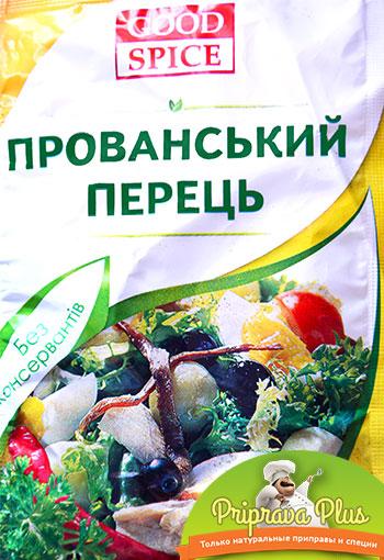 Прованский перец «Good Spice»