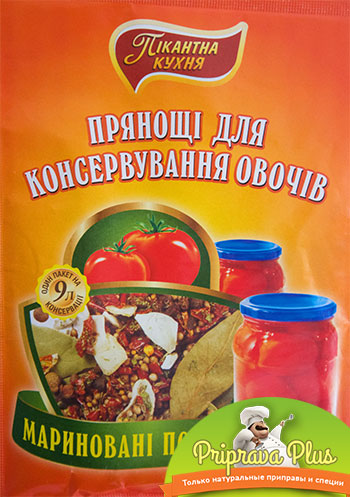 Пряности для консервирования овощей «Пикантная кухня»