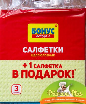 Салфетки целлюлозные «Бонус» 3 шт.
