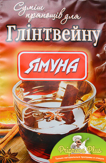 Приправа для глинтвейна «Ямуна» 10 г