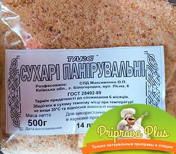 Сухари панировочные «Targ» 500 г