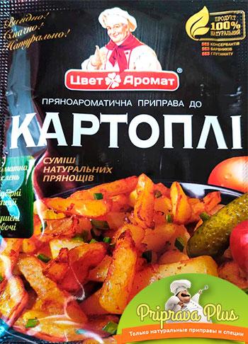 Приправа для картофеля «Цвет Аромат» 25 г