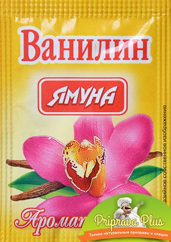Ванилин «Ямуна» 2 г