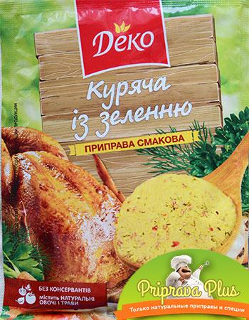 Приправа куриная с зеленью «Деко» 75 г