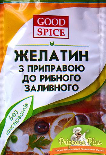 Желатин с приправой к рыбному заливному «Good Spice»